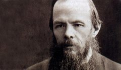 The Inaugural Dostoevsky Day