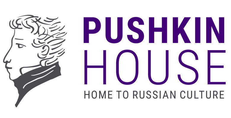 Фото: Pushkin House